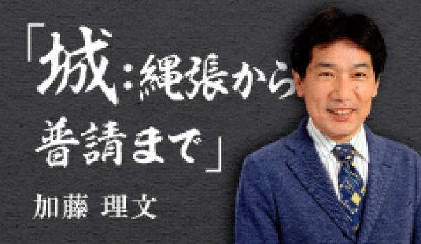 shirobito_kouza_11_238-138.jpg