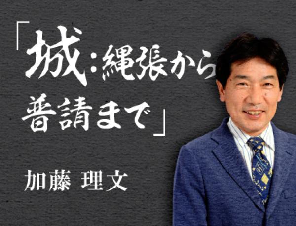 shirobito_kouza_11_371-283.jpg