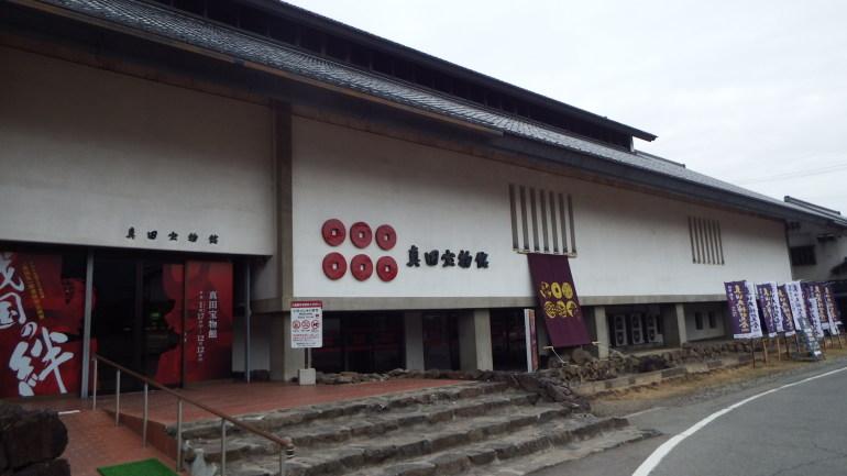 松代城、真田宝物館、真田氏