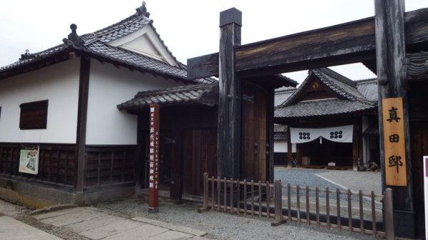 201802_kikou5-2_01_noda_203.JPG