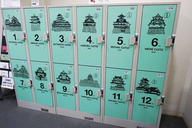 松山城、全国城サミット in 松山、現存12天守コインロッカー