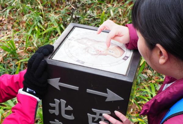 茅ヶ崎城、標柱、地図、現在位置