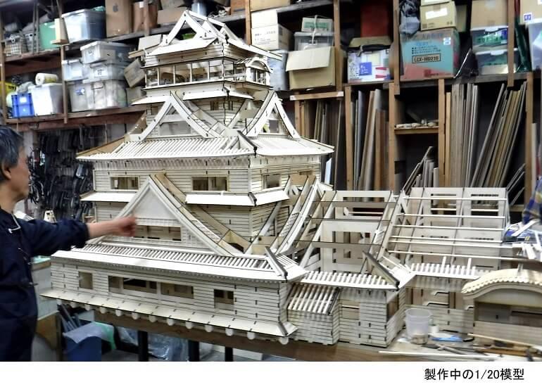 熊本城、特撮美術、模型