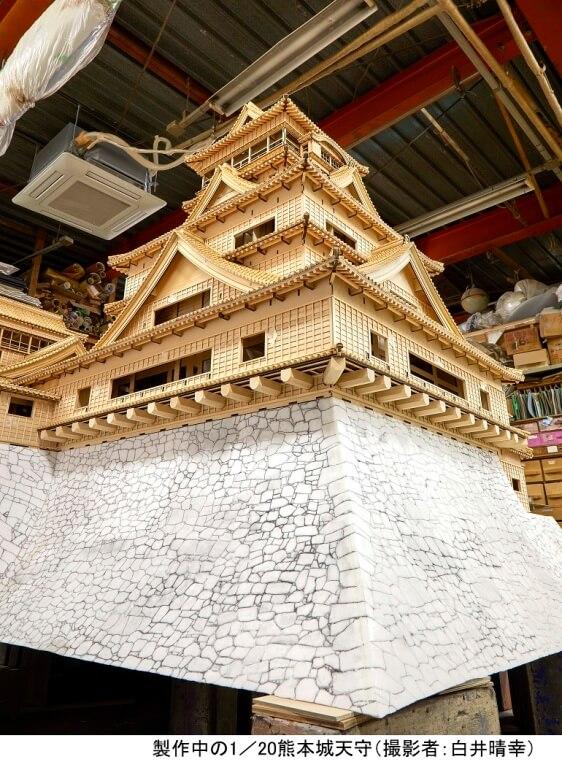 熊本城、特撮美術、天守