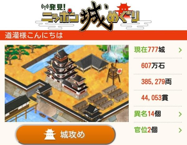 201712_shiromegu_01.jpg
