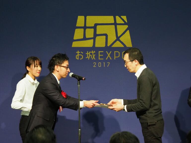 お城EXPO 2017、フォトコンテスト、表彰式