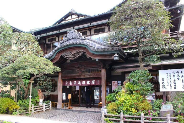 小田原城、だるま料理店