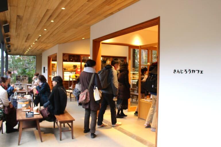 小田原城、きんじろうカフェ