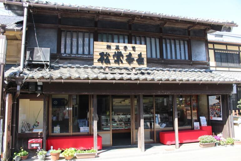 松栄本店、尾張犬山城で餅、犬山城