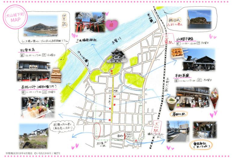 犬山城下町MAP