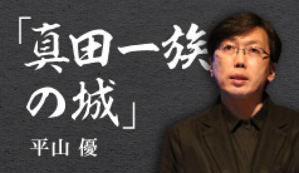 shirobito_kouza_12_238-138.jpg