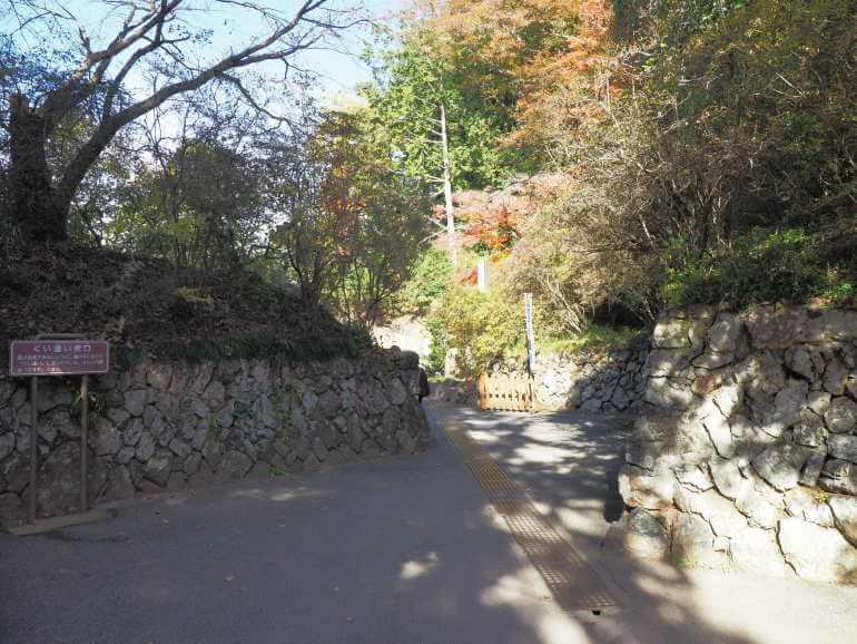 唐沢山城、喰違虎口、桝形空間、石垣