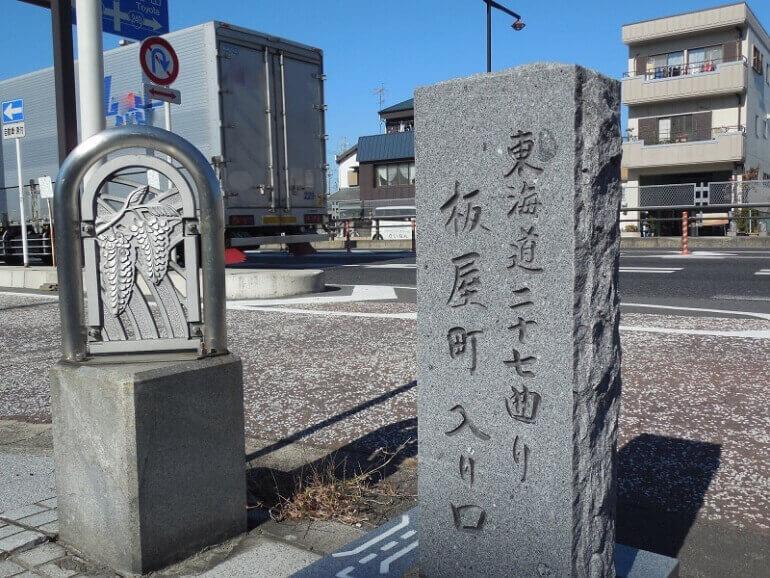 岡崎城、二十七曲り道、道標