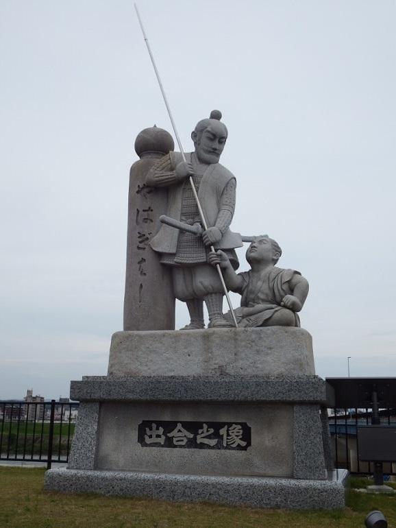 矢作橋西詰、小六・日吉丸像