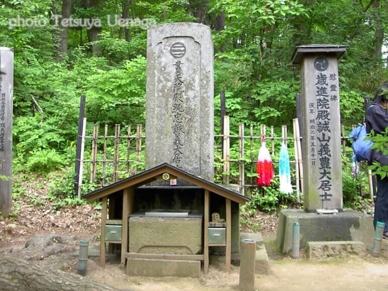 近藤勇、墓、土方歳三、埋葬