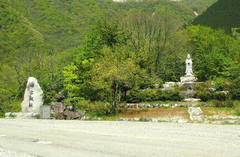 帰雲城、保木脇、観音像、石碑
