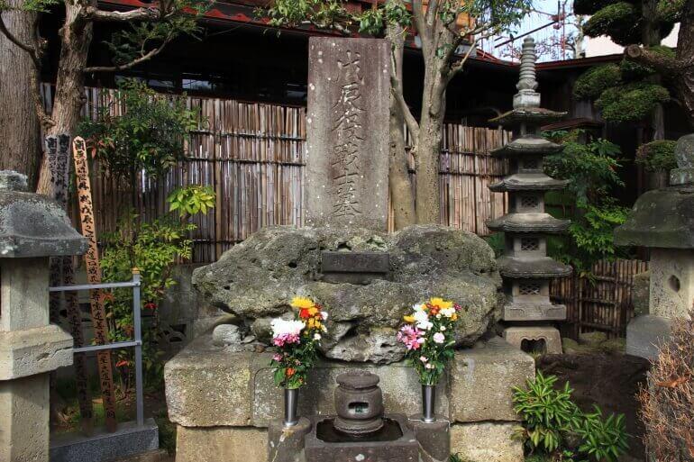 宇都宮城、六道辻、慰霊碑