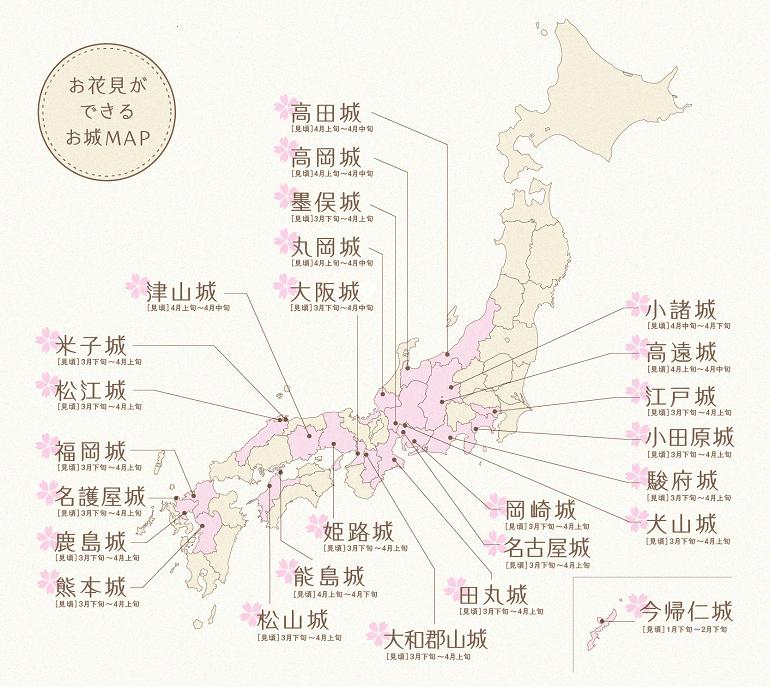 桜の名城MAP