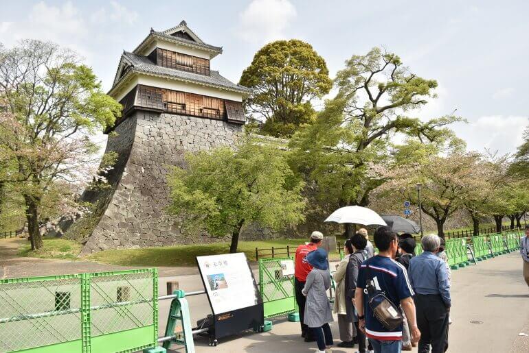 熊本城、未申櫓
