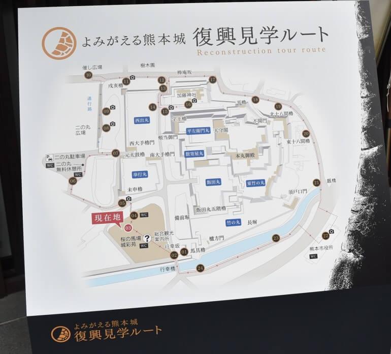 熊本城、見学ルート、