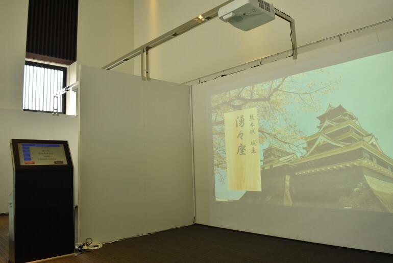 熊本城ミュージアム、わくわく座、デジタル芳名板