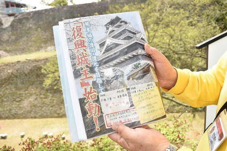 熊本城、復興城主、くまもとよかとこ案内人の会