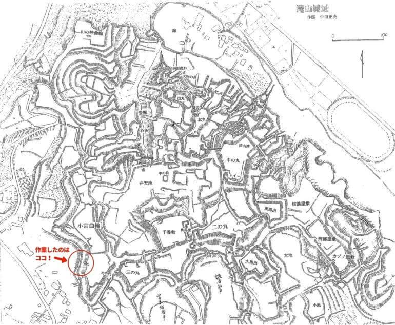 小宮曲輪西側、滝山城、縄張図