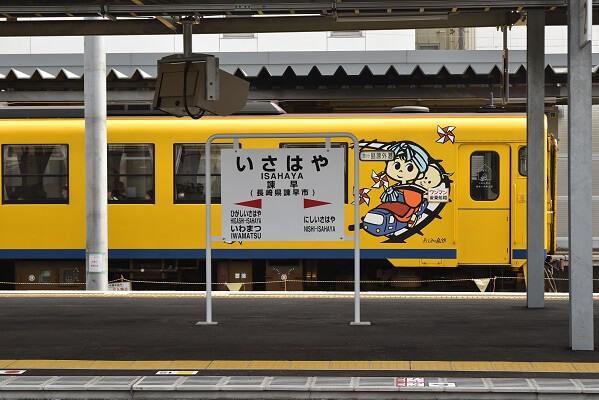 諫早駅、島原鉄道