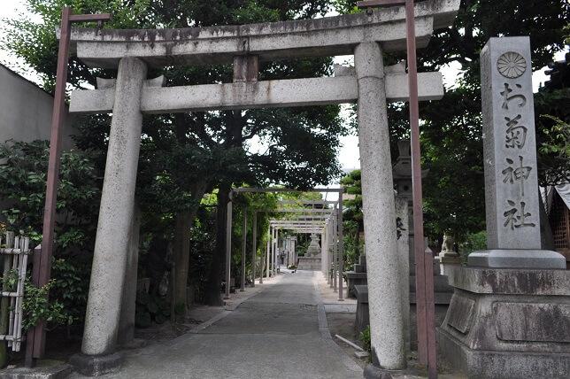 姫路、お菊神社、史跡