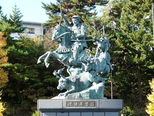 小田原城、伊勢盛時、北条早雲、銅像