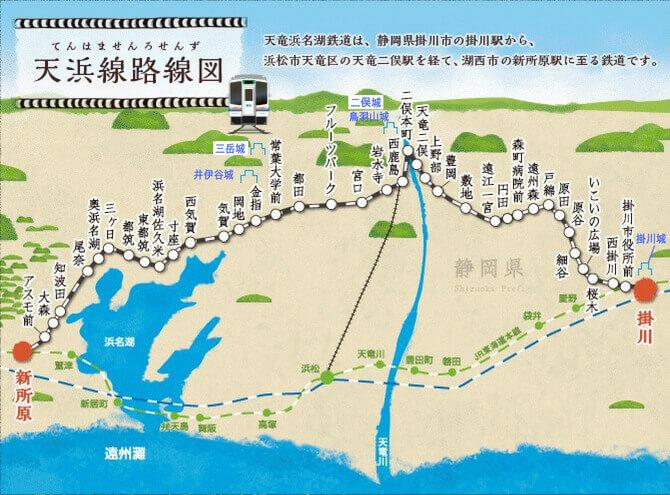 天浜線路線図