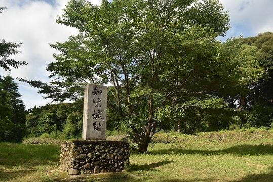 シラス台地、知覧城、本丸跡、石碑