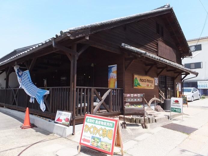 米蔵、町家カフェ、noconoco、高取城
