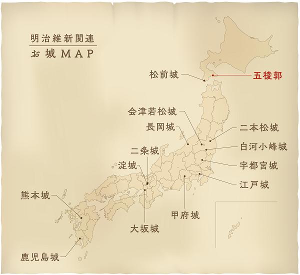 明治維新、MAP、地図