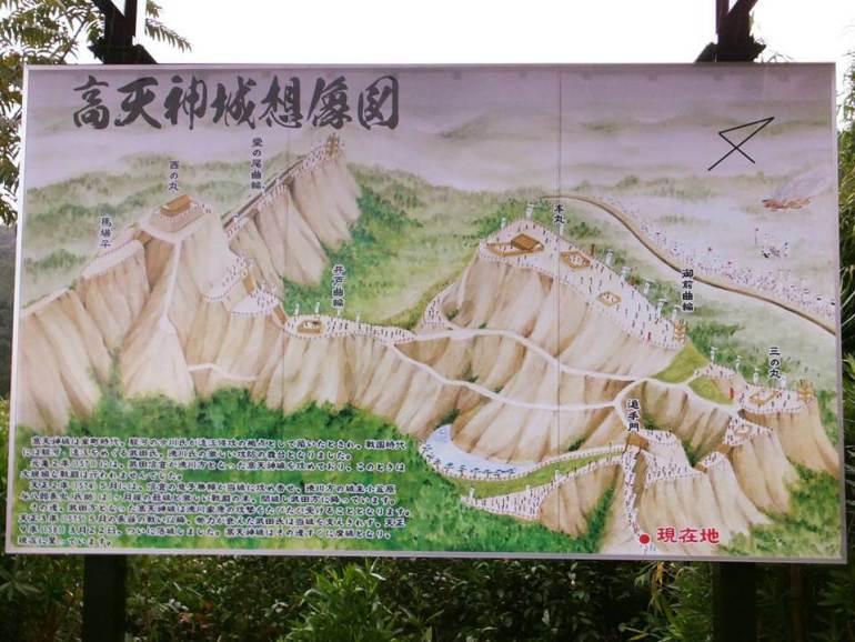 高天神城、続日本100名城、想像図、山城