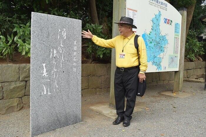 熊本城、夏目漱石、歌碑、くまもとよかとこ案内人、吉村徹夫会長