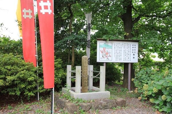 石田三成、笹尾山、馬防柵、竹矢来