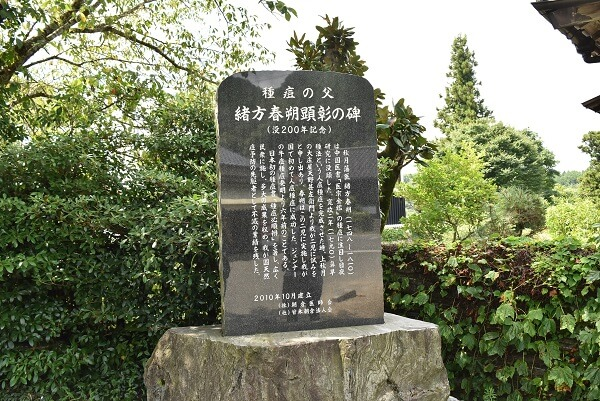 秋月城、黒田長舒、医学