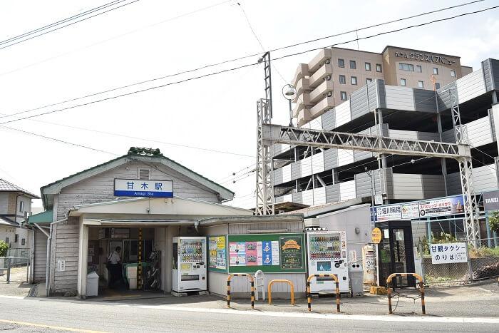 甘木駅、秋月城、起点