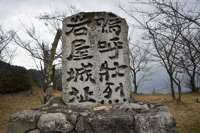 岩屋城跡、石碑、高橋紹運、嗚呼壮烈岩屋城趾、