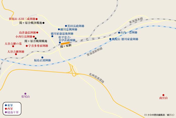 関ヶ原古戦場の史跡マップ