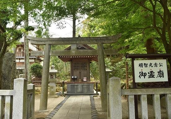 龍護寺、光秀まつり、明智光秀公追善供養、