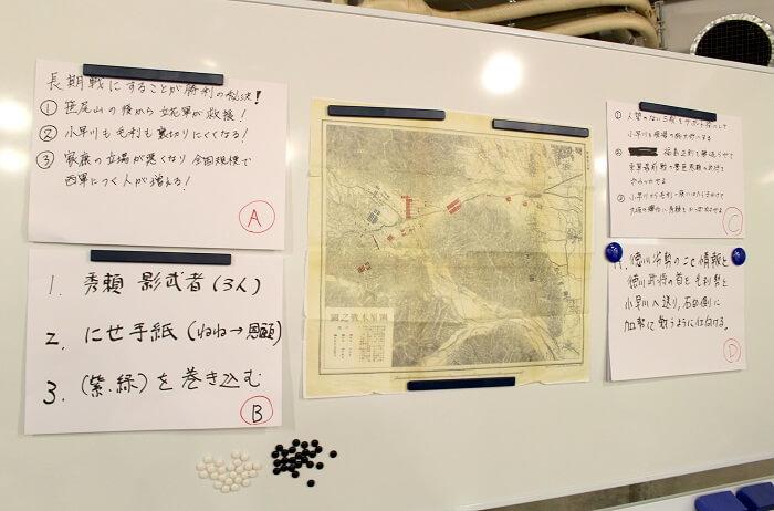 城びと、イベント、関ヶ原
