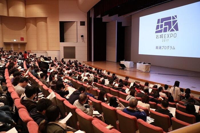 お城EXPO2017、厳選プログラム会場
