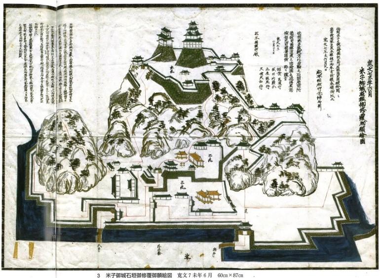 米子御城石垣補修願絵図、米子城