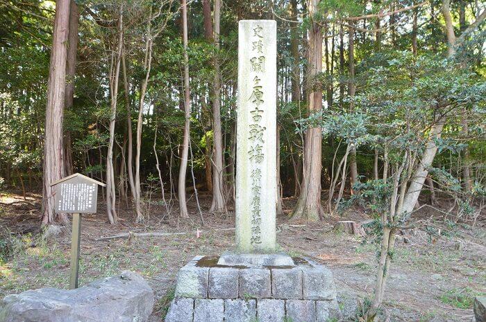 徳川家康が開戦当初に布陣した桃配山
