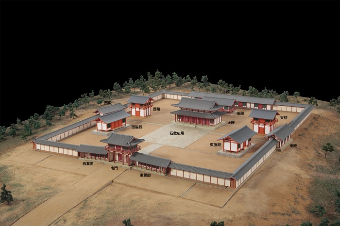 多賀城模型