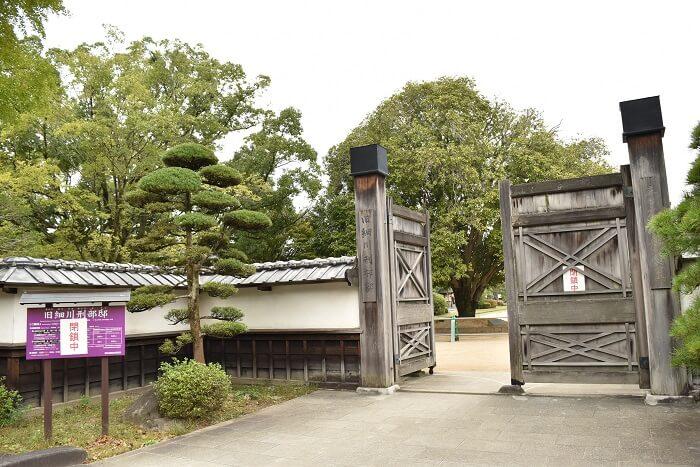 熊本城、細川刑部邸、紅葉