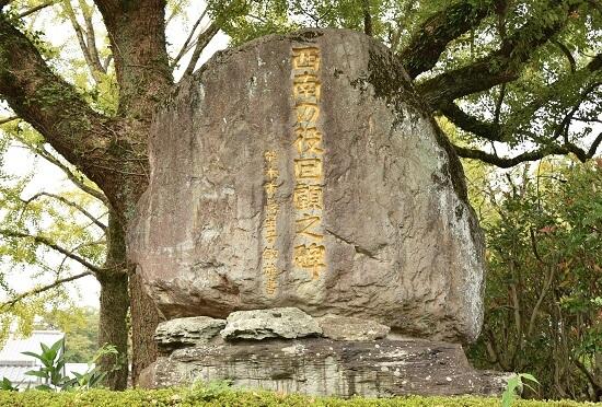 熊本城、馬場城彩苑、西南の役回顧之碑