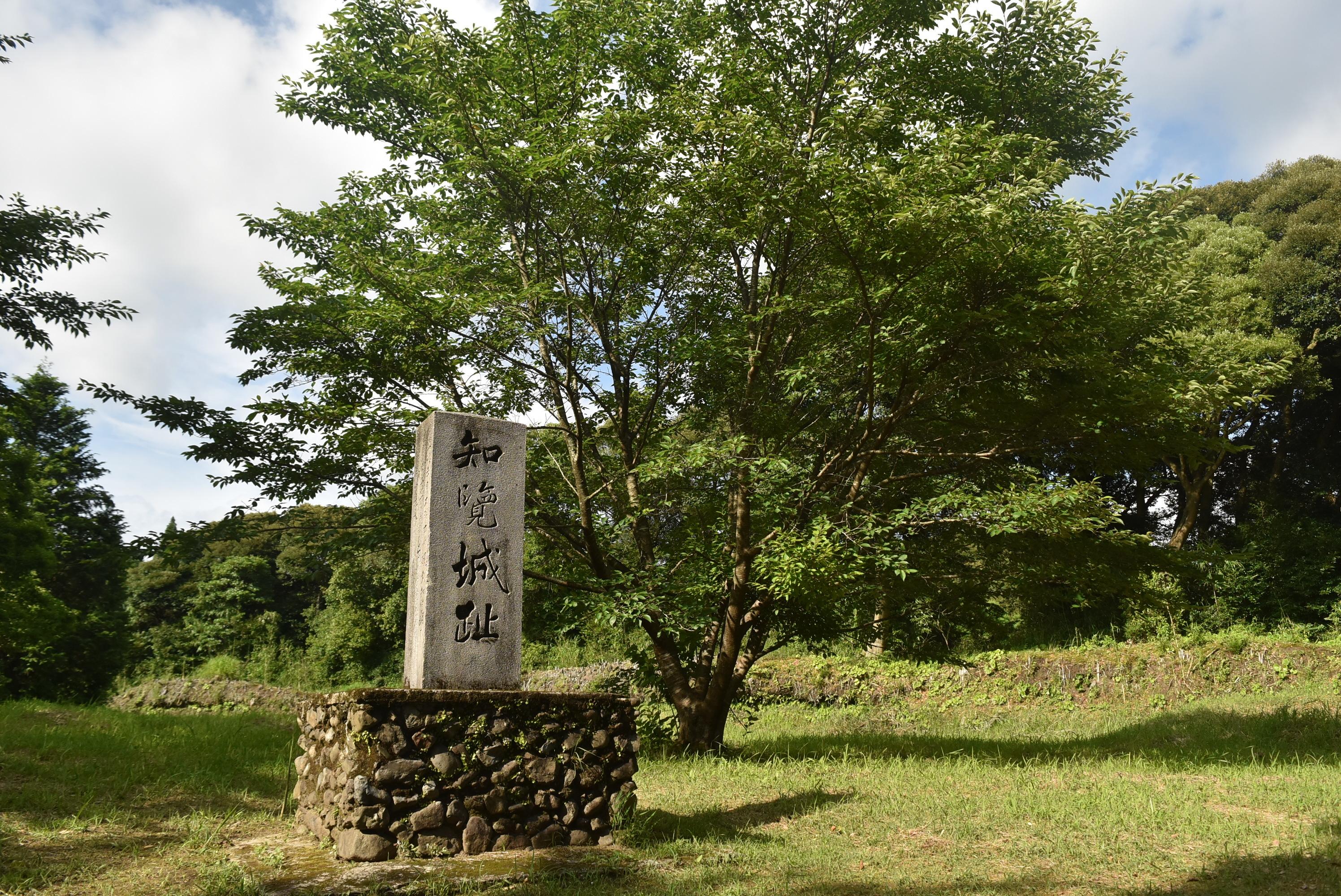 知覧城、本丸跡